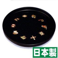 画像1: 【名入れ無料の漆器 お盆/トレイの通販】10寸 丸盆 黒塗り 宝尽くし L
