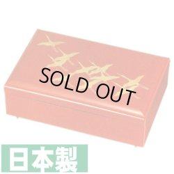 画像1: 【名入れ無料の漆器の通販】ジュエリーボックス 鶴 朱塗り オルゴール付