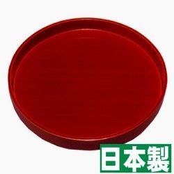 画像1: 【名入れ無料の漆器 お盆/トレイの通販】木製 丸盆 深春慶塗り L