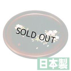 画像1: 【名入れ無料の漆器 お盆/トレイの通販】丸盆 玉虫溜塗り L