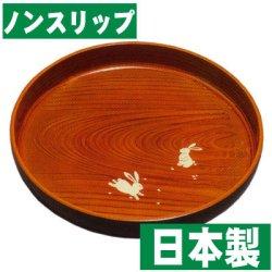 画像1: 【名入れ無料の漆器 お盆/トレイの通販】丸盆 うさぎ L(ノンスリップ)